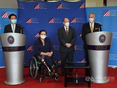 【台湾】米上院議員3人訪台 台湾にワクチン75万回分寄付を発表