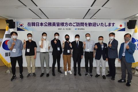韓国慶尚北道、日本公務員を招待して観光体験会