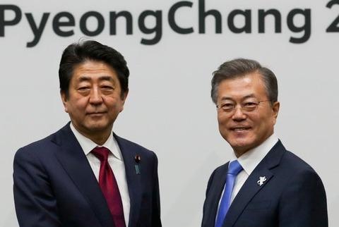 文在寅大統領、東京五輪出席せず…「モメンタムなければ文化観光体育部長官が出席」