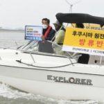 【バ韓国】「汚染水放出はテロだ」安山市長らが船舶30隻動員し海上デモ…「日本政府を糾弾」