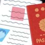 ワクチンパスポート導入へ 海外に渡航する人を対象に接種証明