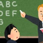 英語学習「フォニックス法」 ABCは「エイ・ビー・シー」ではなく…