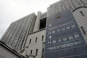 【韓国】元慰安婦訴訟、日本政府の資産開示命じる…ソウル中央地裁