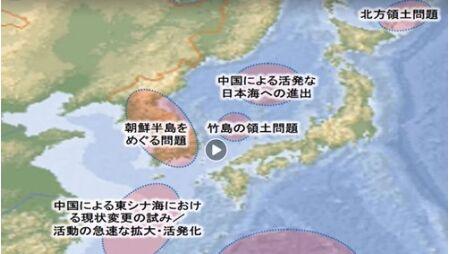【韓国発狂】日本の防衛省統合幕僚監部が公開した動画で「竹島」表記 韓国政府が抗議