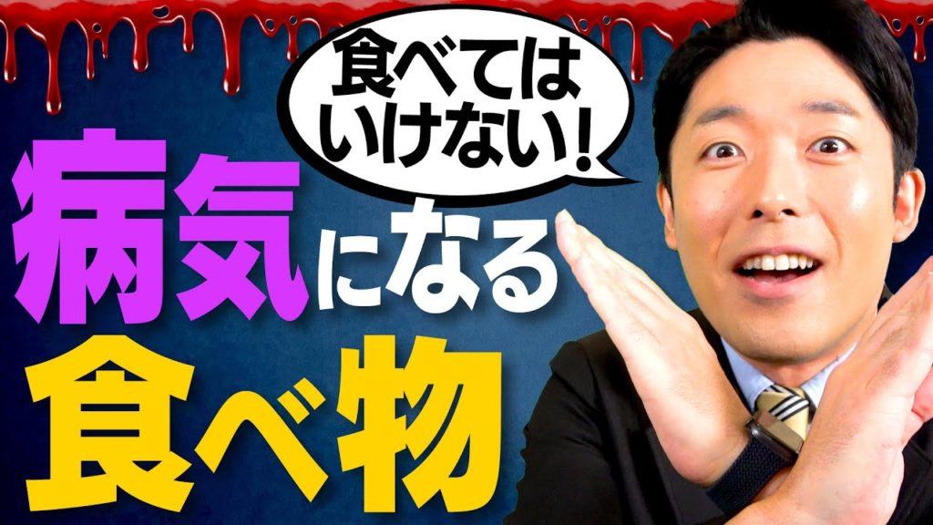 オリラジ、中田「日本が貧困化しているのはメディアのタブー。日本はすでに後進国」
