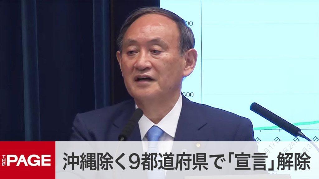 【記者会見】菅義偉「私は対中包囲網なんか作りませんから」