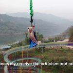 【動画】中国人さん、豚にバンジージャンプをさせ叫び声を聞き大笑いwmnwwmnwwmnwwmnwwmnw