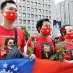 【ミャンマー】スー・チー氏解放願い渋谷で集会 在日ミャンマー人ら