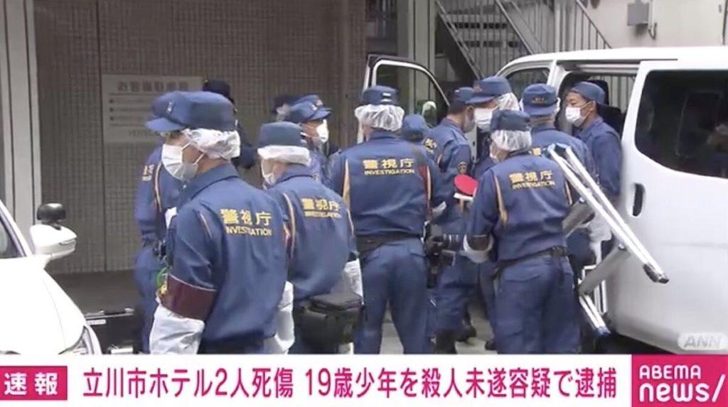 """立川市の男女殺傷事件で19歳少年確保も""""ある声""""が続出する事態に"""