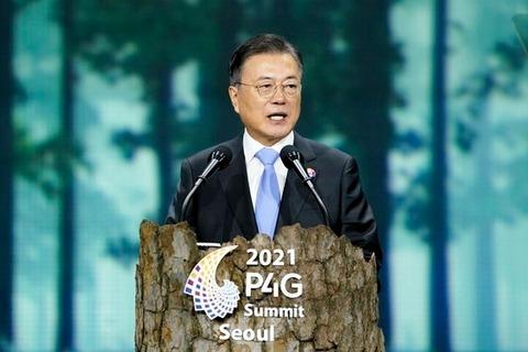 【韓国】P4Gソウル会議の開幕映像に平壌の地図登場…韓国野党「外交大惨事」