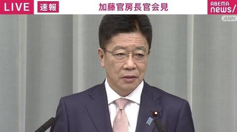 【やはり韓国の嘘だった】加藤官房長官 「日韓会談を日本がキャンセルしたとか韓国が言ってるけど、あれ嘘だから。」