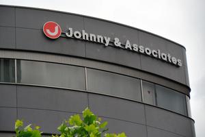 ジャニーズ事務所が職域接種 フリーランス含め千人以上
