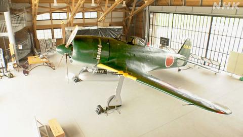 【NHK】日本海軍最後の切り札の戦闘機「紫電改」復元 仕上げは最後のパイロットに 本物も1機だけ残る