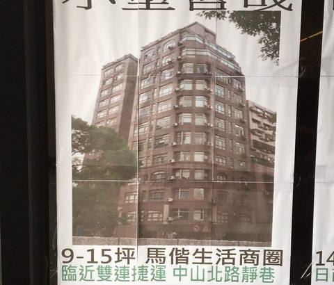 【月7万円】「小室哲哉マンション」…!?台湾で日本人名ビルが乱立の謎…