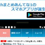 【野球】門倉コーチ「失踪の真相」 横浜の公園で野宿姿で発見された…!