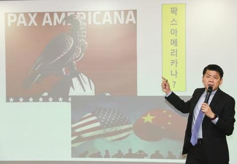 【条約を守らない韓国】首脳会談を行うのに韓国側に『条約を守れ』などと条件を付けるのは外交的無礼だ 韓国国立外交院が日本を批判