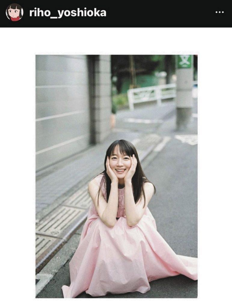 吉岡里帆 ピンクワンピでテヘペロな笑顔にフォロワー歓喜「癒やされる!」
