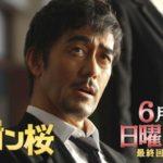 """「ドラゴン桜」最終回を前に視聴者から""""怒りの声""""が続出する事態に?"""