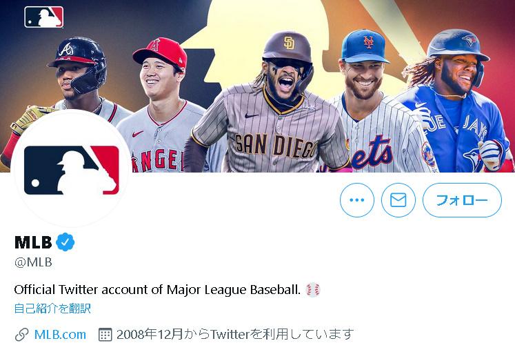 大谷さん、MLB公式のバナーに選出 球界の顔に