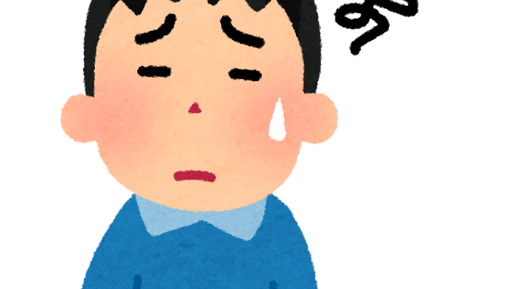 年収1000万円の男性「専業主婦の妻は昼までアニメを一気見。労働意欲ゼロです」