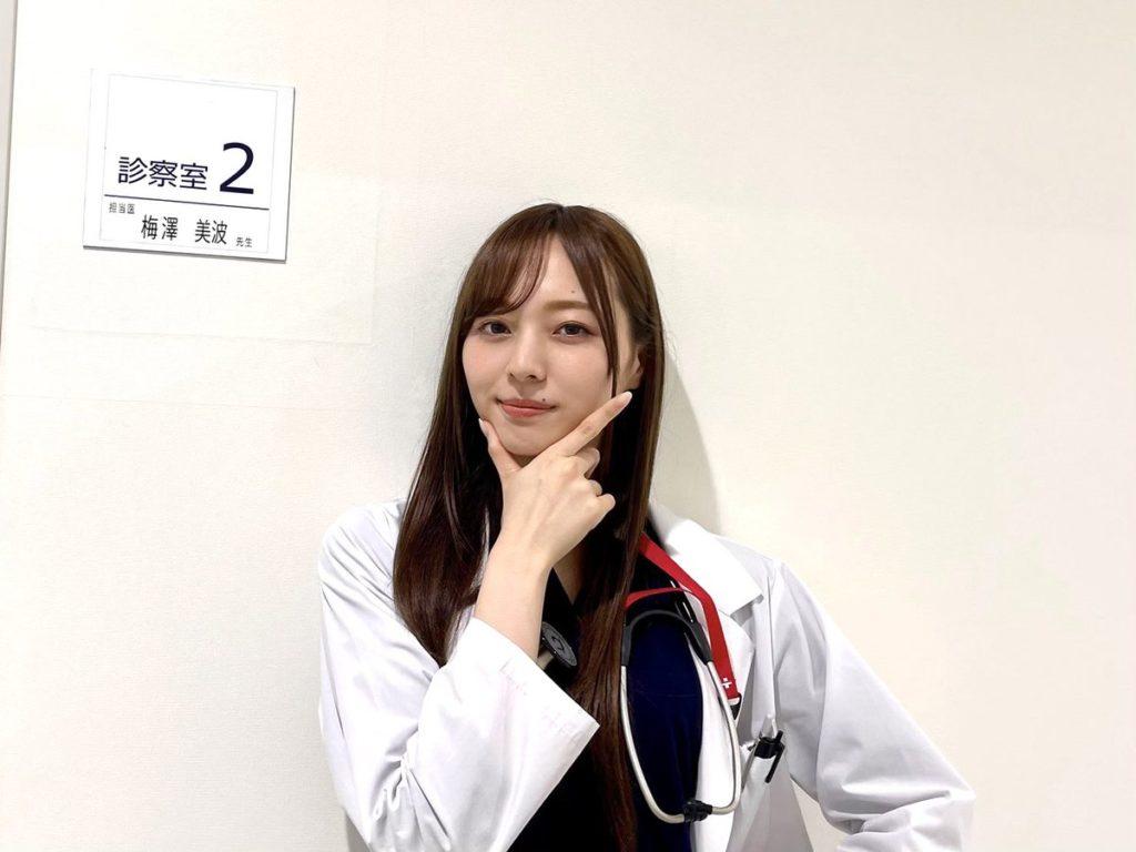 """【突破ファイル】女医・梅澤美波さんに視聴者から""""ある声""""が続出?"""