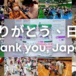 【台湾】蔡英文総統、日本が提供してくれたAZ社のワクチンの接種が開始されました。 ありがとう、日本!