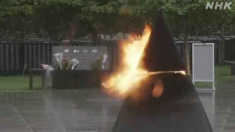 【NHK】沖縄終戦から76年「慰霊の日」 朝早くから平和祈念公園「平和の礎」の前で祈りを捧げる人の姿