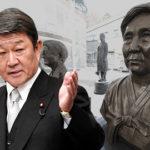 【韓国報道】日本の茂木外相、「慰安婦問題の解決?韓国側のゴールポストは常に動いている」