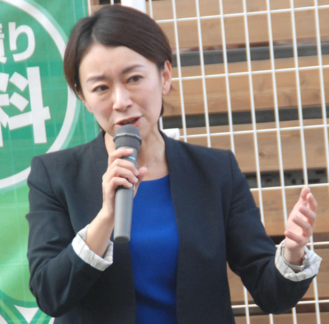 【パヨク速報】国民民主・山尾志桜里、引退