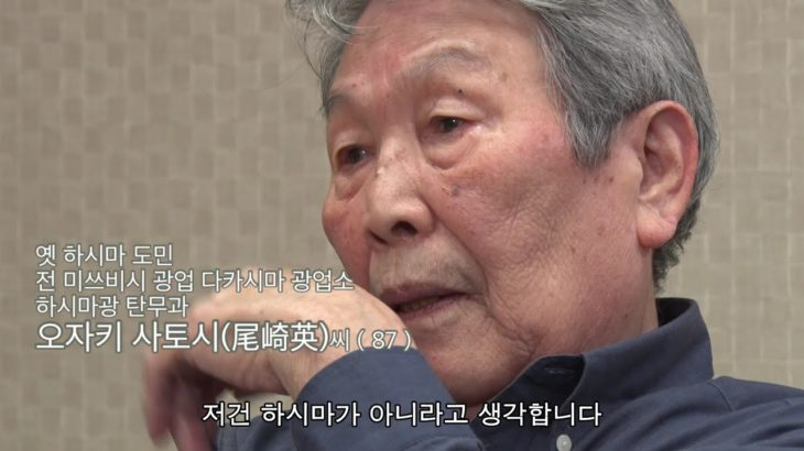 【韓国】NHKが捏造した軍艦島の映像が韓国で反日の歴史歪曲に使われ続けている