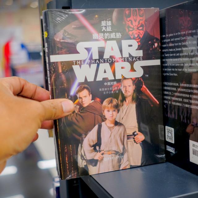 【映画】『スター・ウォーズ』EP7~9の失敗をついに認める…「ディズニーの責任は大きい」
