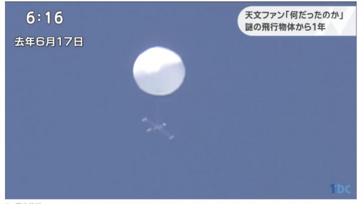 宮城県上空の「謎の飛行物体」とは結局何だったのか