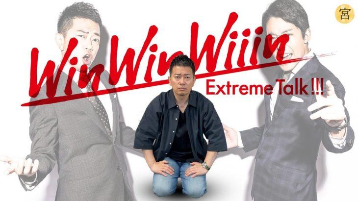【悲報】宮迫博之、人気YouTubeチャンネルが2か月停止に…新MCも模索中