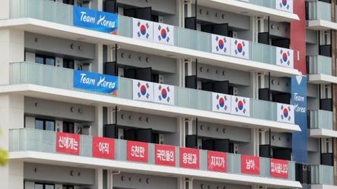 【東京五輪】韓国選手団が選手村に「反日横断幕」 不穏な〝戦時メッセージ〟掲げる