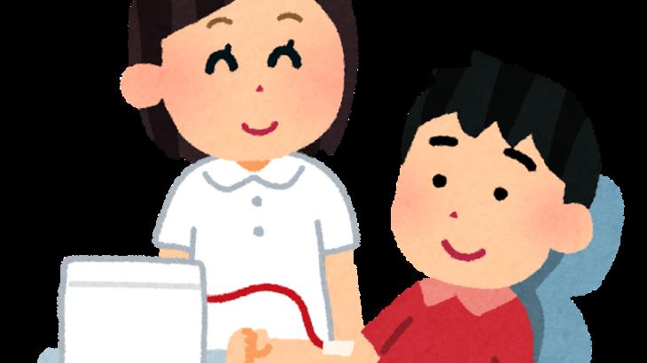 コロナ感染者の献血 症状なくなって4週間で可能に