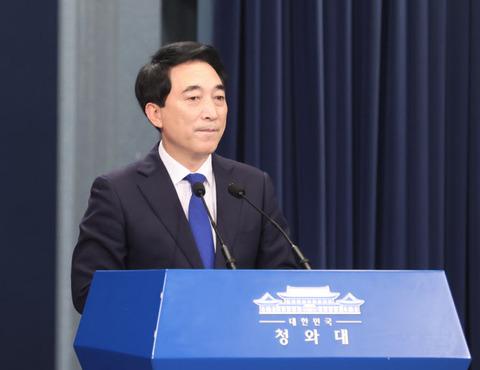 """【は?】韓国大統領疎通首席、「日本政府が""""首脳会談""""の立場を示すべき…品格ある外交を」"""