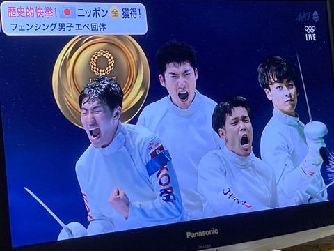 【フジテレビが大失態!】 韓国選手とフェンシング団体金・加納虹輝の写真間違え謝罪