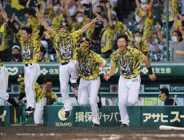 """【ストライク?】マルテの3球目を観た阪神ファンから""""ある声""""が続出?"""
