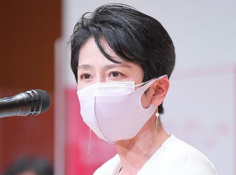 【東京五輪】蓮舫さん「始まれば盛り上がるとの単純な認識は改めてほしい」→「ワクワクしました日本国旗」と改まる