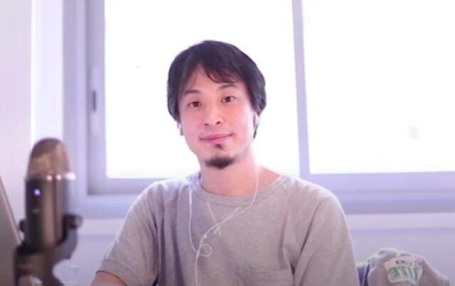 """AKB新番組にMCひろゆき氏就任で""""ある指摘""""が続出"""