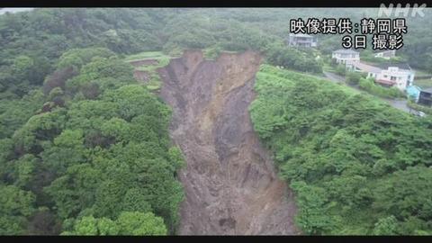 【静岡】熱海の土石流 上流側の開発現場 盛り土含む斜面が崩落