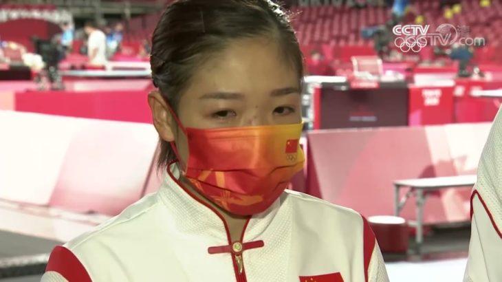 【画像】中国の選手、マスコミの鬼畜質問で泣かされてしまうwwwwwwwyyyyyyyyy