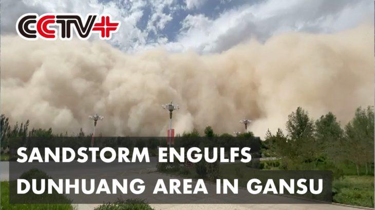 中国・敦煌で起きた砂嵐がヤバイwwwww