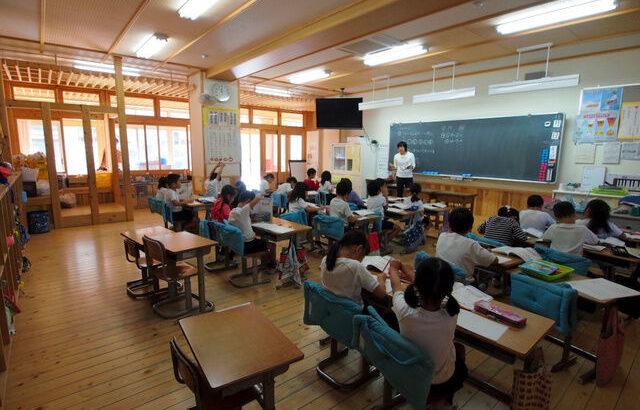 小中学校の教室広げて! 少子化なのに教室が狭い…なぜ?