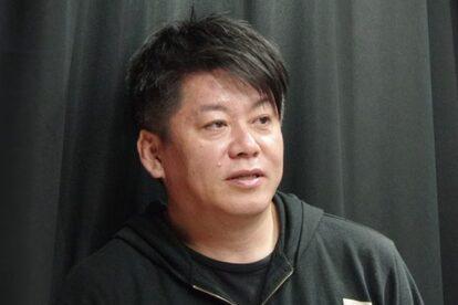 堀江貴文氏、五輪チケット払い戻しの手数料発生に落胆 「マジ損した」