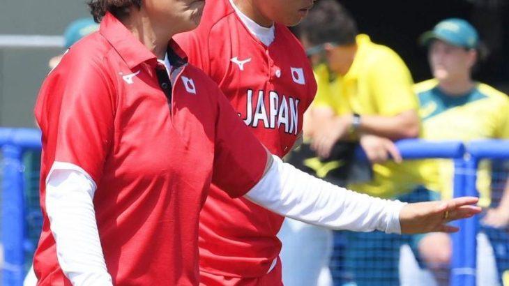 【東京五輪】ソフトボール 日本コールド快勝発進 上野が13年ぶり五輪で貫録投!打線は3発