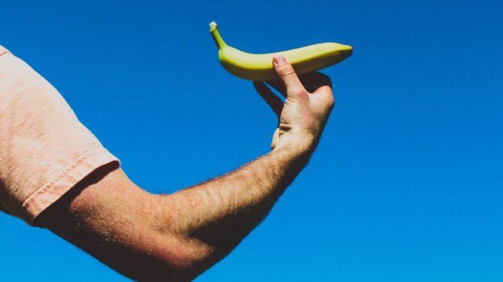 バナナ、燃える