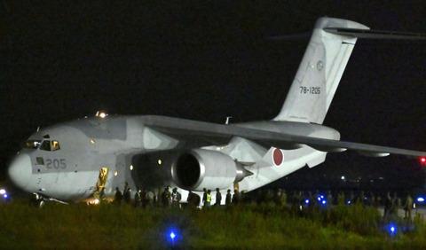 【アフガン】C2輸送機、隣国パキスタン到着 イスラマバードを拠点に後続2機と輸送活動へ