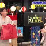 石橋貴明、14年ぶりに後藤真希と再会でぶっちゃけ「なっちとごっつぁんは超ひいきしてました」