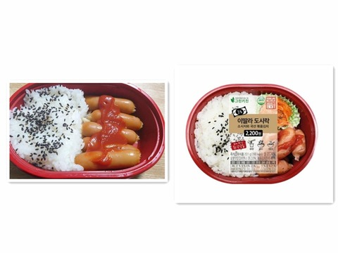 【韓国】日本が10年かけて開発した弁当、韓国でさっそくパクリ商品が登場?=ネットには賛否の声